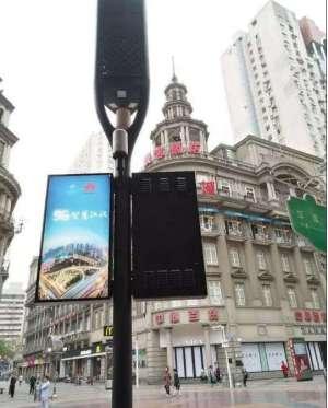 湖北省首个5G智慧灯杆建成,开启智慧街区新篇章轨道球阀
